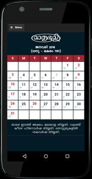 Mathrubhumi Calendar 2016 apk screenshot