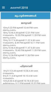 Mathrubhumi Calendar 2018 imagem de tela 3
