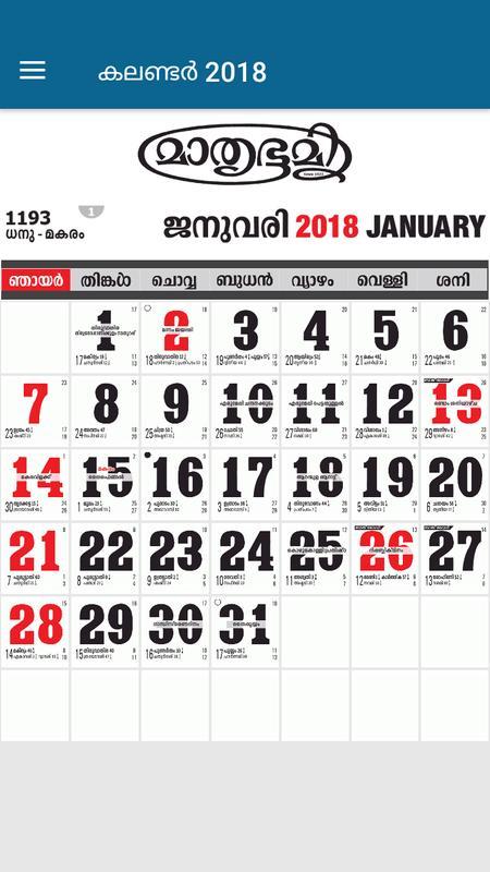 malayala manorama calendar 2019 pdf