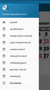 Mathrubhumi Calendar 2018 imagem de tela 1