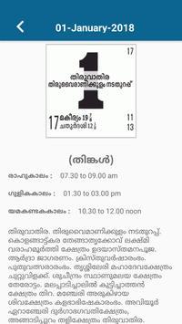 Mathrubhumi Calendar 2018 imagem de tela 2