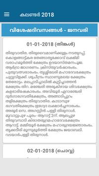 Mathrubhumi Calendar 2018 imagem de tela 5