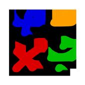 Math Storm icon