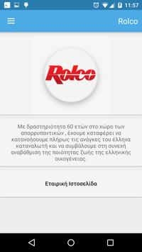 Buy Greek screenshot 1