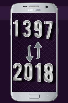 تبدیل تاریخ شمسی به میلادی (و برعکس) poster