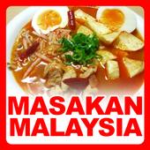 Resep Masakan Malaysia icon