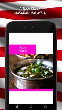 Resep Masakan Malaysia apk screenshot