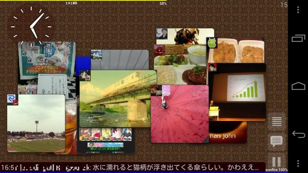 akaitori (red bird) apk screenshot