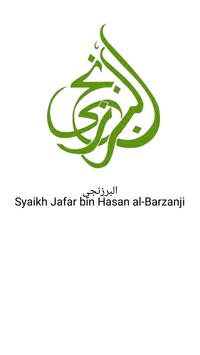 AL BARZANJI ( البرزنجي) poster