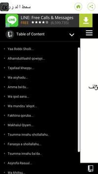 Simthud Durar (سمط ا لد ر ر) screenshot 3
