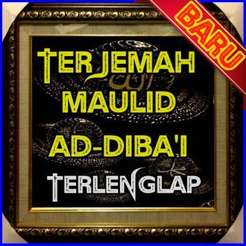 Maulid Ad-Diba'i Terlengkap poster
