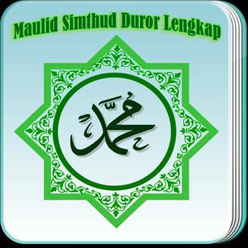 Maulid Simthud Duror LENGKAP apk screenshot