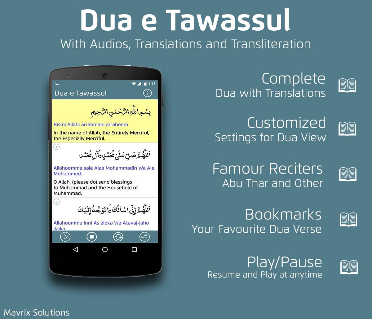 Dua e Tawassul for Android - APK Download