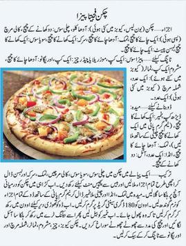 Desi Special Khanay Urdu screenshot 2