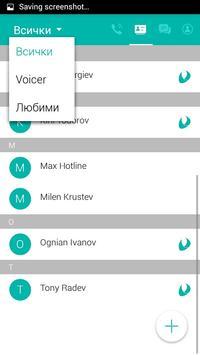 Voicer apk screenshot