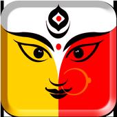 Know about Navaratri icon