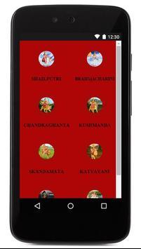 Know about Navaratri apk screenshot