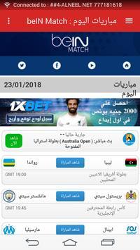 Download مباريات مباشر HD Pro Live 1 01 APK for android Fast
