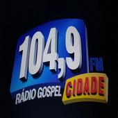 Cidade FM Jequie icon