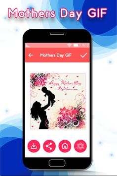 Mother's Day Gif screenshot 3