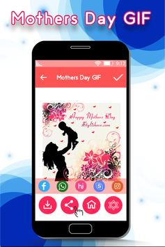 Mother's Day Gif screenshot 4