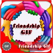 FriendShip Gif icon
