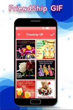 FriendShip Gif screenshot 2