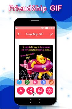 FriendShip Gif screenshot 4