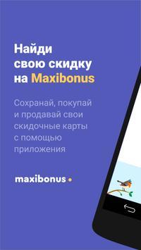 Maxibonus poster
