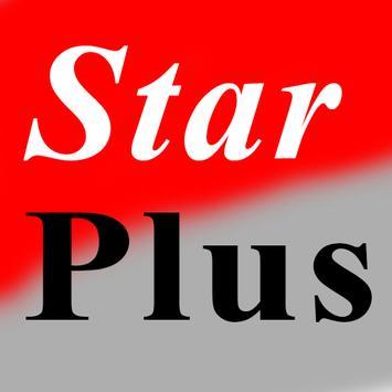 हिंदी Star Plus टीवी सीरियल poster