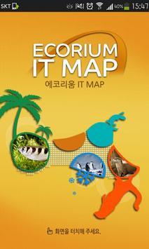 에코리움 IT MAP poster
