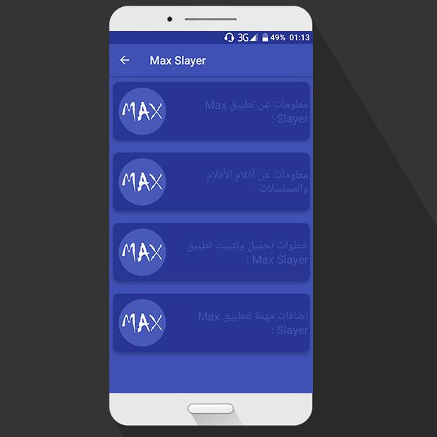 Max Slayer for Android - APK Download