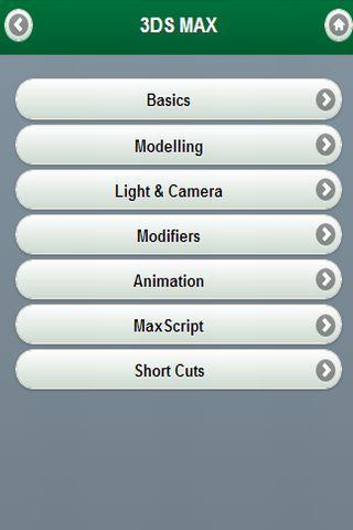 3ds Max Tips&Tricks for Android - APK Download