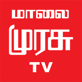 Malaimurasu TV icon