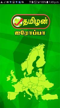 Tamilan  Europe poster
