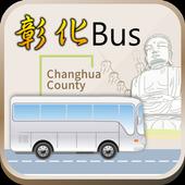 彰化公車 icon