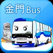 金門公車 icon