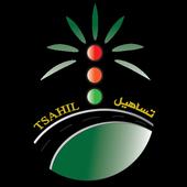 Tsahil icon