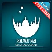 Audio Lagu Shalawat Veve Zulfikar иконка