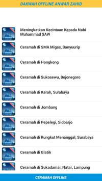 Dakwah Ceramah Anwar Zahid screenshot 1