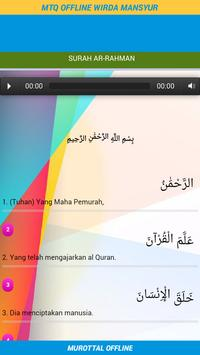 MTQ Wirda Mansyur Mp3 Offline screenshot 2