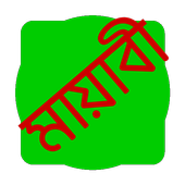 Mayabi keyboard ekushe icon