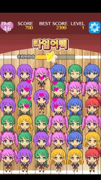 Girls Pang screenshot 1
