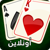 Tarneeb:Popular Card Game from the MENA icon