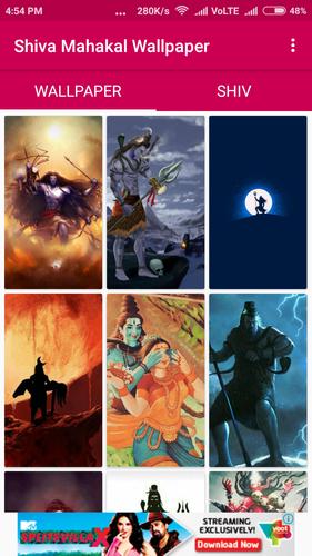 Mahakal Shiva HD Wallpaper APK 1 3 Download for Android