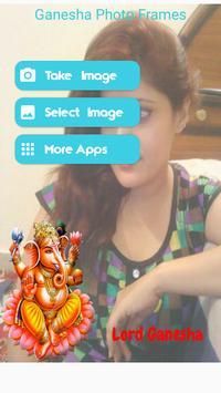 Ganesha Photo Frames screenshot 3