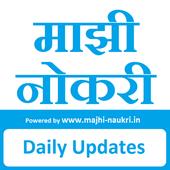 दैनिक माझी नोकरी - Maharashtra Govt Jobs icon