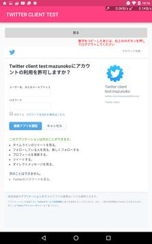 Twitter client test apk screenshot