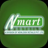 Nmart Profile icon