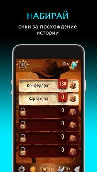 Квестоманьяк screenshot 6